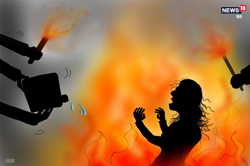 Woman burnt alive in Rajnandgaon, victim burning, Chhattisgarh Police, Crime, CG News, राजनांदगांव, युवती को जिंदा जलाया, सीजी न्यूज, छत्तीसगढ़ पुलिस