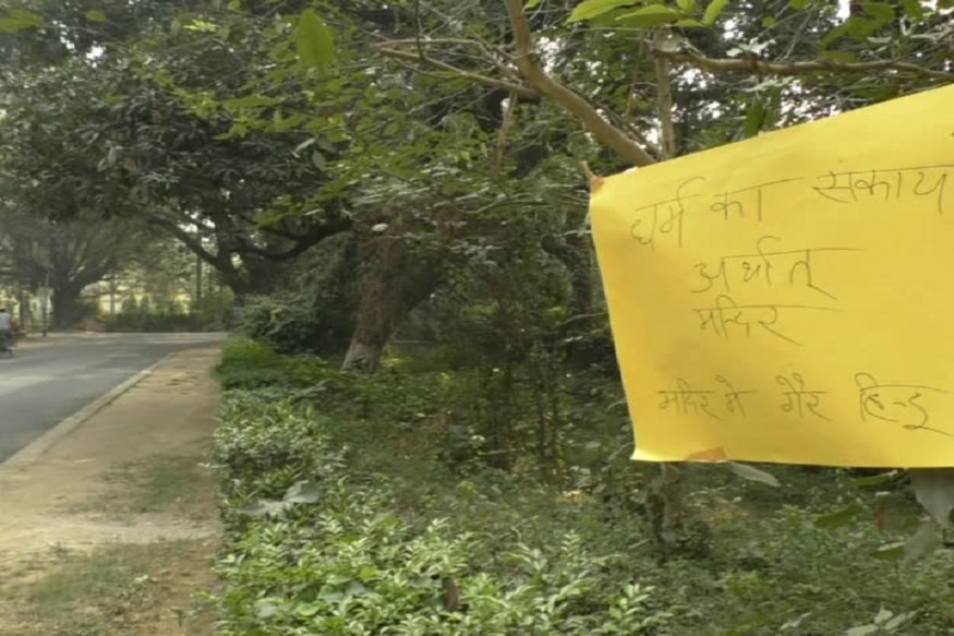 BHU, STUDENT PROTEST, poster war