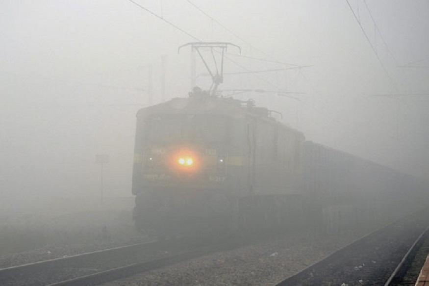 धुंध के कारण पटना से चलने वाली कई ट्रेनें रद्द