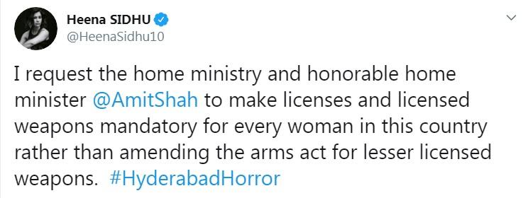 heena sidhu, Hyderabad Horror, amit shah, Hyderabad, हिना सिद्दू, हैदराबाद हॉरर, हैदराबाद गैंगरेप, स्पोर्ट्स न्यूज