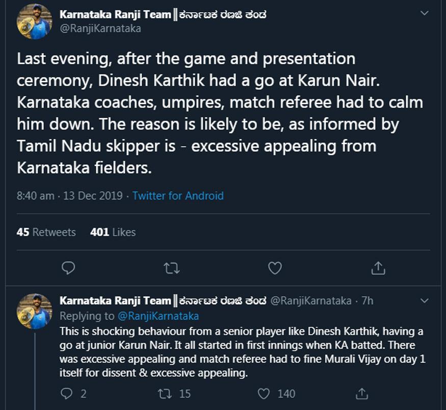 dinesh karthik karun nair, dinesh karthik karun nair incident, dinesh karthik confront karun nair, karnataka tamil nadu match, िदिनेश कार्तिक करुण नायर घटना, कार्तिक नायर विवाद, रणजी ट्रॉफी न्यूज, कर्नाटक तमिलनाडु मैच
