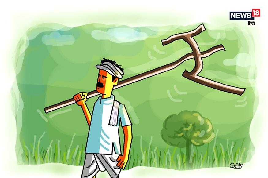 किसान कॉल सेंटर, केसीसी, किसान, मोदी सरकार, किसान कॉल सेंटर हेल्पलाइन नंबर, kisan call centre, KCC, Modi Government, Business news in hindi,