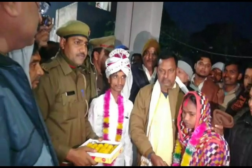 mahoba police, up police, marriage