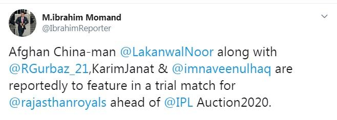 ipl, rajasthan royals, cricket, sports news, Noor Ahmad Lakanwal, आईपीएल, राजस्थान रॉयल्स, क्रिकेट, नूर अहमद, क्रिकेट, स्पोर्ट्स न्यूज