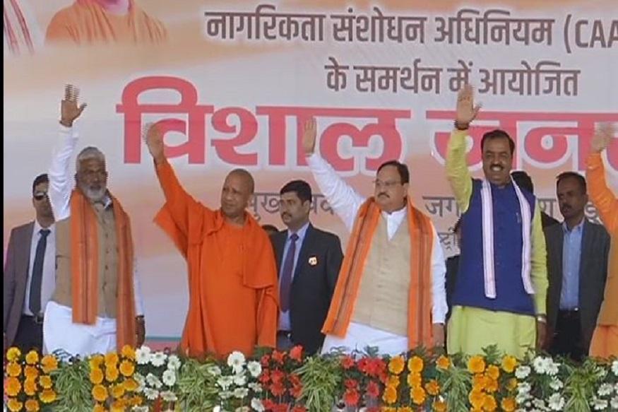 ताज (Taj Mahal) के शहर आगरा (Agra) के कोठी मीना बाजार के मैदान में बीजेपी के राष्ट्रीय अध्यक्ष जेपी नड्डा (BJP president JP Nadda) और यूपी के सीएम योगी (CM Yogi Adityanath) ने सीएए (CAA) के विरोधियों को कड़ा संदेश दे दिया