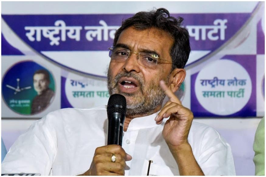 Upendra Kushwaha, RLSP CHIEF