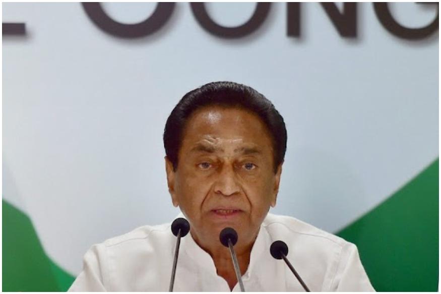 मुख्यमंत्री कमलनाथ (Chief Minister Kamalnath) ने सरकार में आने से पहले किसानों (Farmer) को कर्ज माफी का वचन दिया था