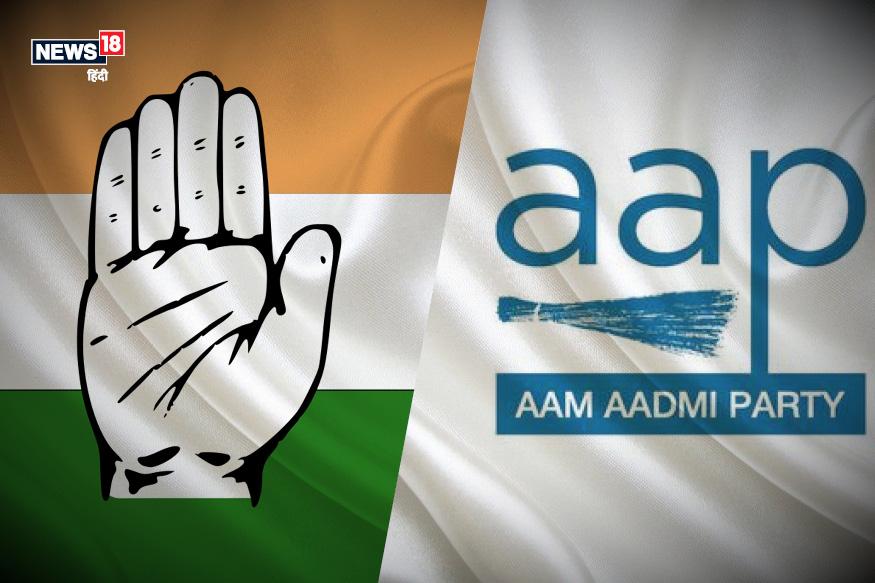delhi-assembly-election-2020-has-congress-party-given-walkover-to-aap-in-delhi-read-inside-story-nodrj | Delhi Election 2020: क्या दिल्ली में 'आप' को कांग्रेस वॉकओवर दे चुकी है? कहां हैं सारे सीनियर लीडर