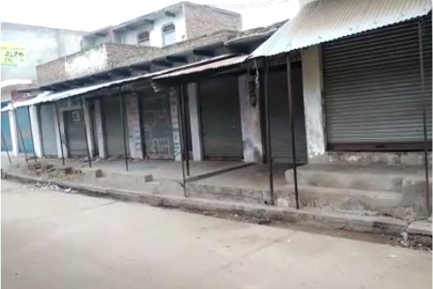 पंचायत चुनाव: जीत के जश्न पर विवाद में भरतपुर में फायरिंग, बांसवाड़ा में पथराव, कई घायल, तनाव Panchayat elections: firing in Bharatpur in dispute over victory celebration-Stones in Banswara- many injured- tension