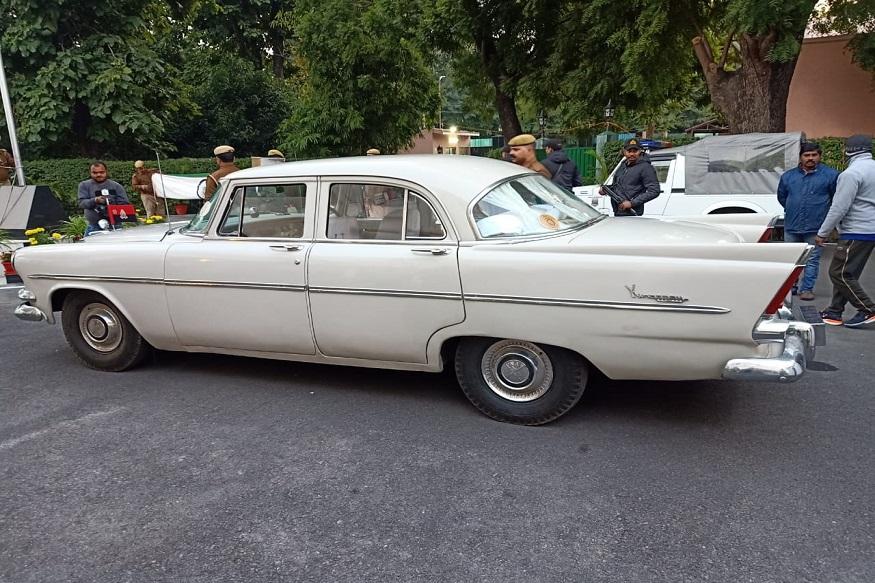 DGP CAR