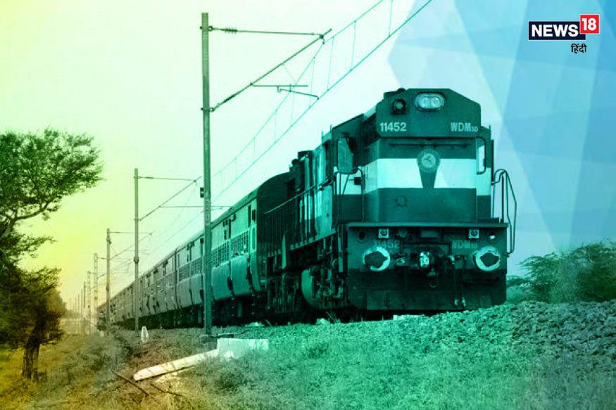 Recruitment, Railways, indian Railways, Railway Recruitment Board, Indian Railways Recruitment 2020, रेलवे, बंपर भर्तियां, 10वीं पास, आवेदन, सरकारी नौकरी, नौकरी, जॉब, भर्ती,
