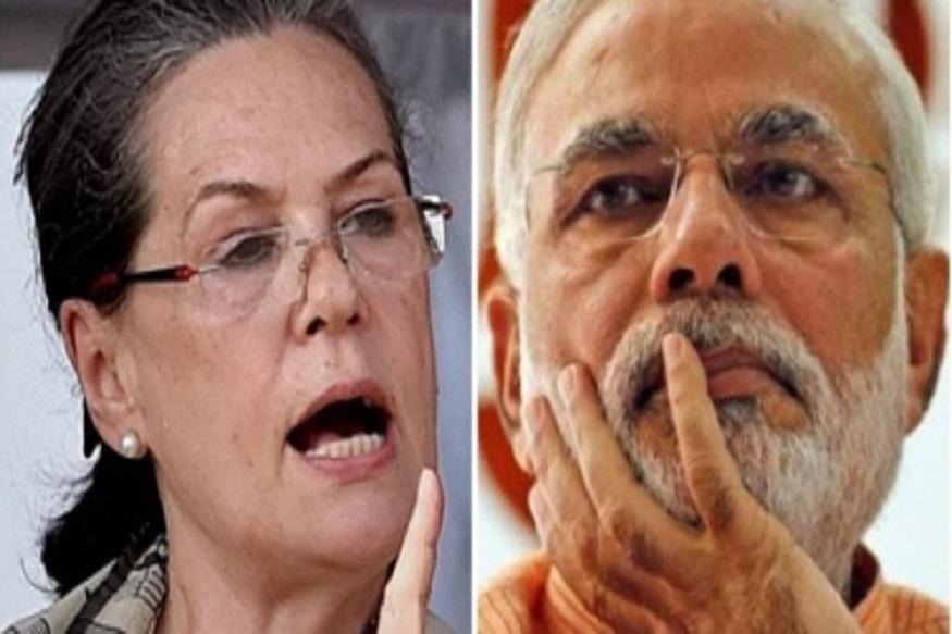 मध्य प्रदेश (Madhya pradesh) में बीजेपी (BJP) और कांग्रेस (Congress) दोनों एक राह पर चल रही हैं