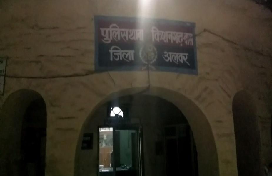 अलवर जिले के किशनगढ़बास पुलिस ने कार्रवाई को दिया अंजाम