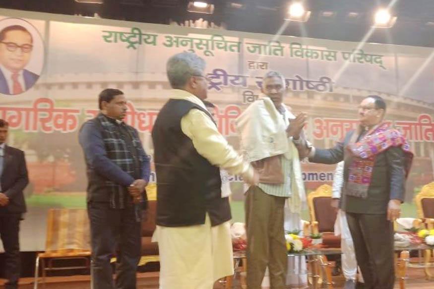 BJP, RSS, Muslim, Dalit, Muslim-Dalit alliance, Citizenship Amendment Act, CAA, Rashtriya Swayamsevak Sangh, Narendra modi, chandrashekhar azad, bhim army, बीजेपी, आरएसएस, मुस्लिम, दलित, मुस्लिम-दलित गठजोड़, नागरिकता संशोधन अधिनियम, राष्ट्रीय स्वयंसेवक संघ, आरएसएस, नरेंद्र मोदी, चंद्रशेखर आजाद, भीम आर्मी