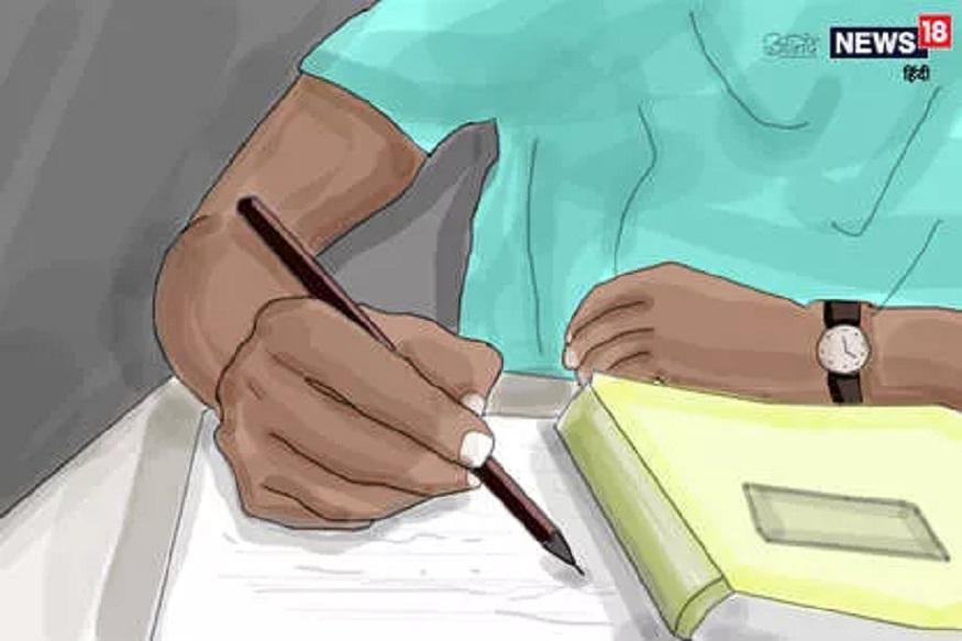 Exam Date Sheet 2020, board exam, CBSE, CBSE Class 10,Updated CBSE Board, सीबीएसई, सीबीएसई एग्जाम, सीबीएसई सिलेबस, सीबीएसई परीक्षा, बोर्ड परीक्षा