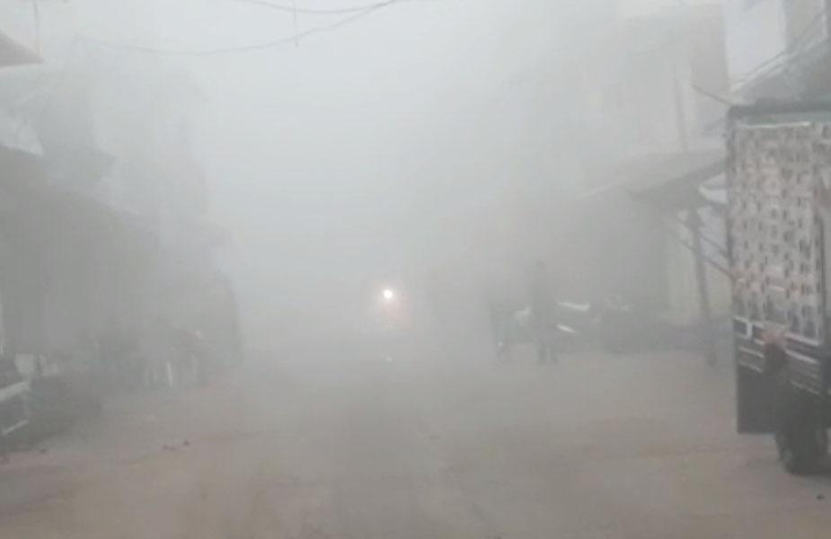 कोहरा-fog