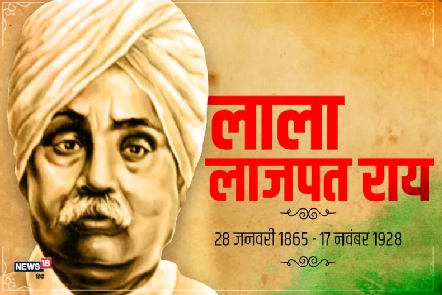 lala lajpat rai birth anniversary this freedom fighter laid the foundation of the first swadeshi bank