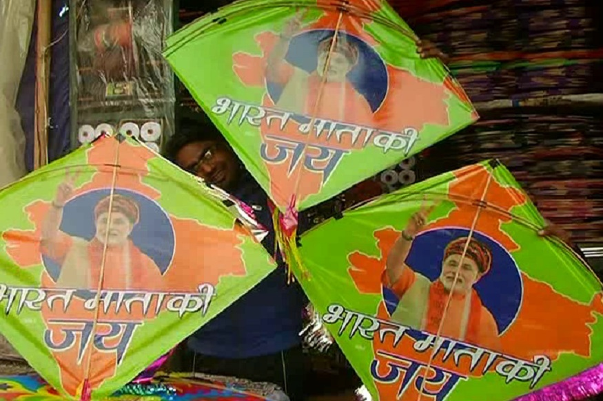 pm modi,basant panchami, kite