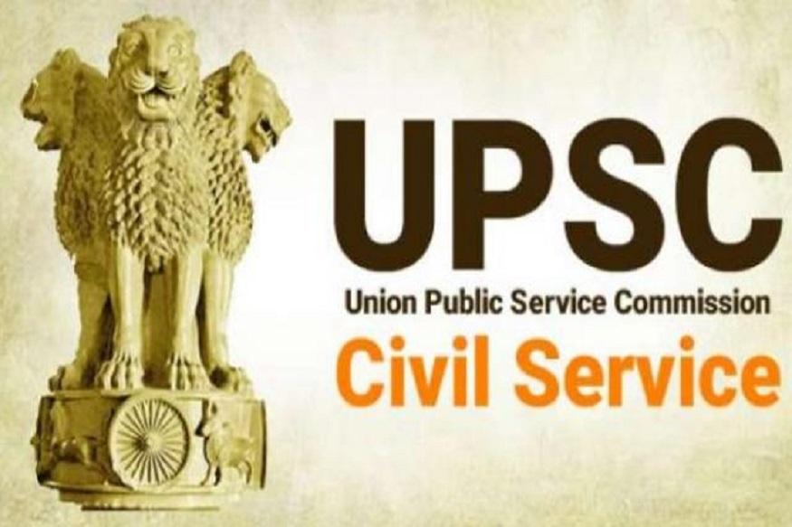 cbse board, cbse exam, cbse, upsc, ias, isro civil services, government job, सिविल सर्विसेज, प्री एग्जाम, आवेदन प्रक्रिया, सिलेबसस, यूपीएससी, यूपीएससी परीक्षा, संघ लोक सेवा आयोग upsc gov in, upsc civil services 2020, upsc civil services prelims, upsc prelims 2020, upsc 2020, यूपीएससी परीक्षा, यूपीएससी एप्लीकेशन फॉर्म, यूपीएससी फॉर्म डायरेक्ट लिंंक, यूपीएससी का फॉर्म