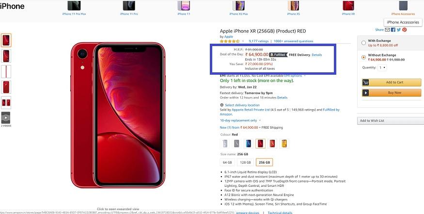 Amazon पर मिल रहे iPhone XR ऑफर