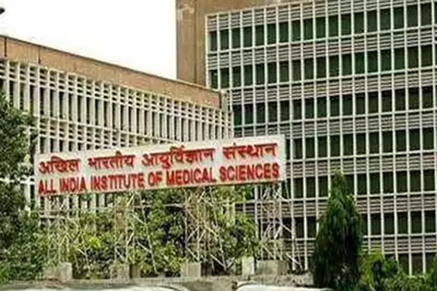 दिल्ली, एम्स दिल्ली, मरीजों का रजिस्ट्रेशन बंद, कोरोना वायरस, ओपीडी रजिस्ट्रेशन बंद, Delhi, AIIMS Delhi, registration of patients closed, corona virus, OPD registration stopped,