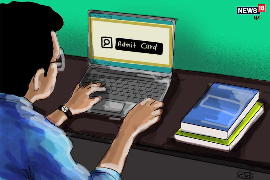 DMRC Admit Card 2020, DMRC,Admit Card, Executive, Non Executive Posts, Delhi Metro, दिल्ली मेट्रो, एग्जीक्यूटिव, नॉन एग्जीक्टिव, भर्ती, एडमिट कार्ड, डाउनलोड, दिल्ली समाचार, न्यूज. सरकारी नौकरी