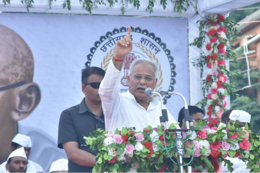 छत्तीसगढ़ (Chhattisgarh) के मुख्यमंत्री भूपेश बघेल (CM Bhupesh Baghel) दिल्ली विधानसभा चुनाव (Delhi Assembly Elections) के दौरान बड़ा बयान दिया