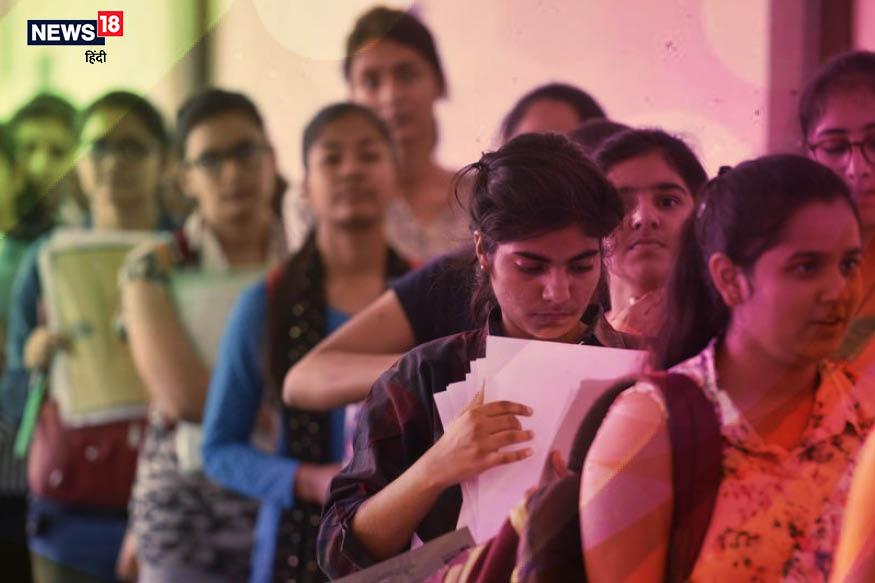 Maharashtra, college, womens college, mobile phones, tudents,वुमेंस कॉलेज, मोबाइल फोन, महाराष्ट्र, औरंगाबाद, कॉलेज प्रशासन, मोबाइल, मीडिया, नोटिफिकेशन, मैसेज, Principal,Dr Rafiq Zakaria Women's College