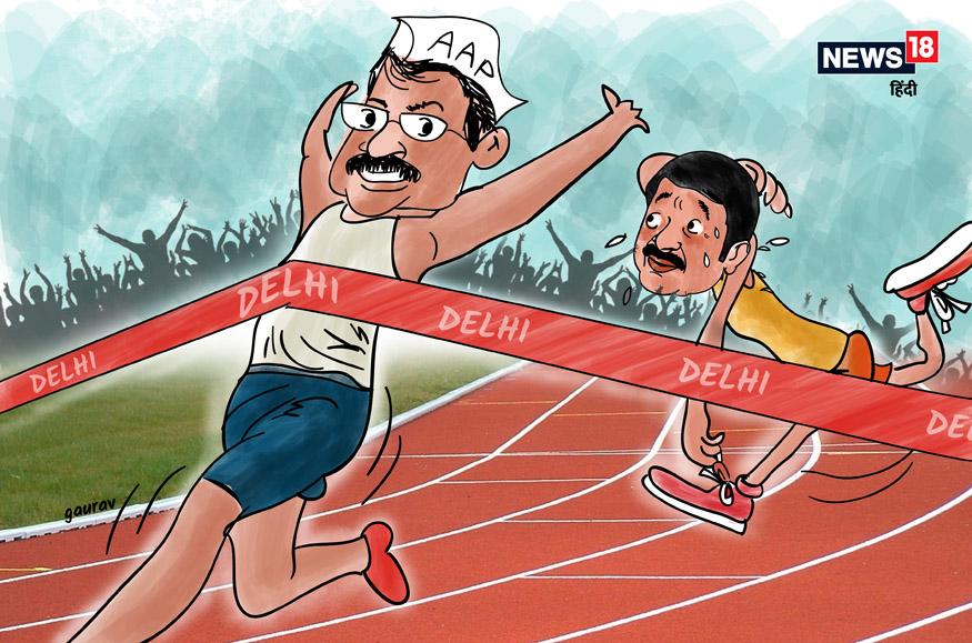 how-aap-sweeps-bjp-in-delhi-assembly-election-2020-inside-story | Opinion: झाड़ू ने इस तरह कैसे झाड़ दिया भाजपा को