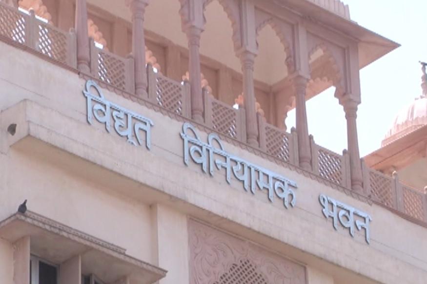 जयपुर: उपभोक्ताओं को बिजली का झटका, 10-11 फीसदी बढ़ी दरें, 1 फरवरी से हुई लागू Jaipur: Electric shock to consumers-Rates increased 10-11 percent, applicable from February 1