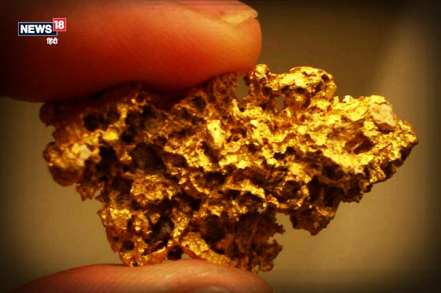 Sonbhadra, Geological survey of India, Pakistan, 3,000 Tonne Gold Mine, Gold Mines in Pakistan, gold mine, gold reserve, up, uttar pradesh, Sonbhadra, sonbhadra gold mine, gold reserve in india, how gold affect indian economy, US, सोनभद्र में सोने के खदान, भारत का गोल्ड रिजर्व, कैसे मिला सोनभद्र में खजाना, सोनभद्र के सोने का अर्थव्यवस्था पर असर, भारत के पास है पाकिस्तान से कितना गुना ज्यादा सोना है, अमेरिका