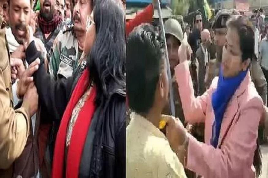 मध्यप्रदेश के बहुचर्चित राजगढ़ थप्पड़ कांड (Rajgarh slap scandal) मामले में कलेक्टर निधि निवेदिता (Collector Nidhi Nivedita) के खिलाफ प्रदेश के गृहमंत्री बाला बच्चन (Bala Bachchan) ने कार्रवाई के संकेत दिए हैं