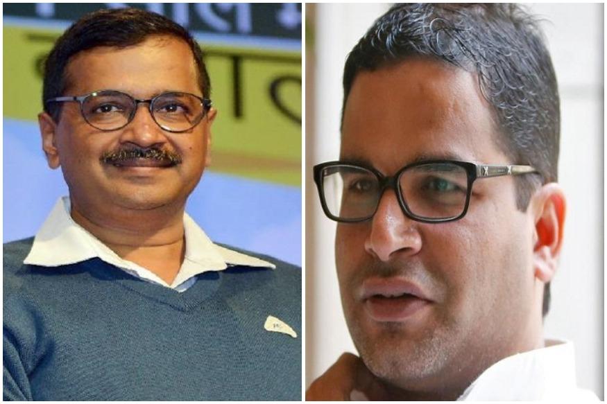 delhi-election-result-how-poll-strategist-prashant-kishor-makes-winning-situation-for-aap-nodrj   दिल्ली चुनावः पर्दे के पीछे की ताकत बने PK, क्या बंगाल में भी दिखेगा असर!