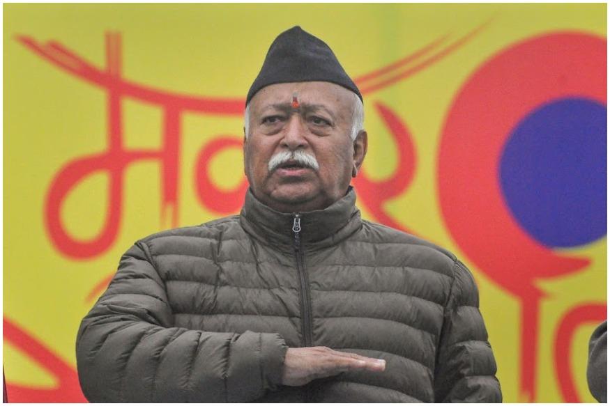 मध्य प्रदेश की राजधानी भोपाल में जारी संघ (RSS) की अहम बैठक के दूसरे दिन संघ प्रमुख मोहन भागवत (Mohan Bhagwat) ने मध्य प्रदेश और छत्तीसगढ़ के विभाग प्रचारकों के साथ मंथन किया