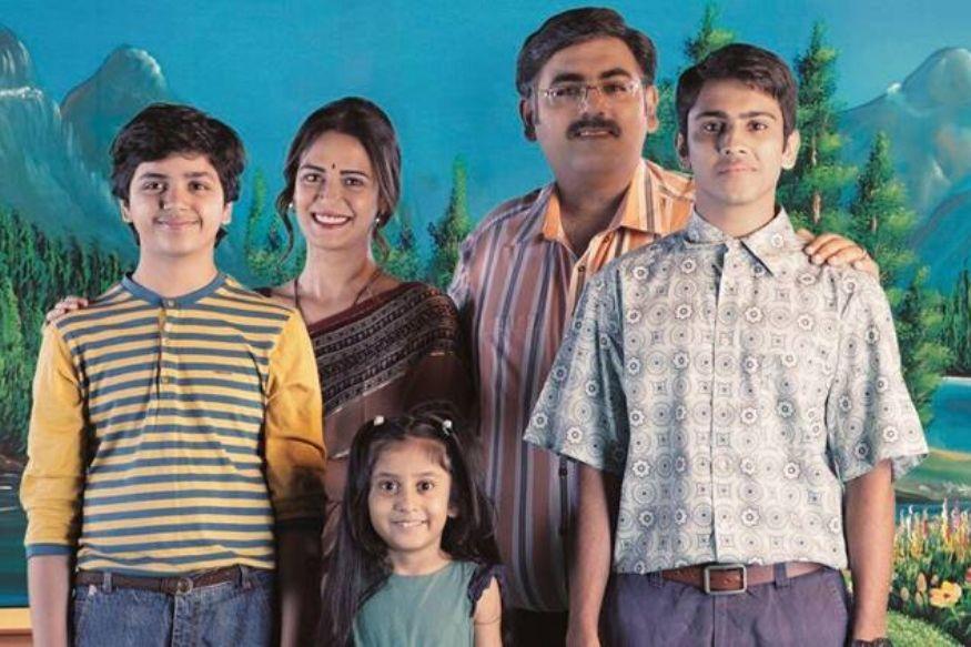 ye meri family
