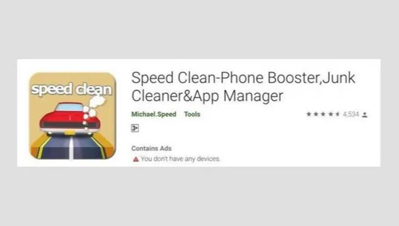 Play Store पर फर्जी हैं 9 ऐप्स.