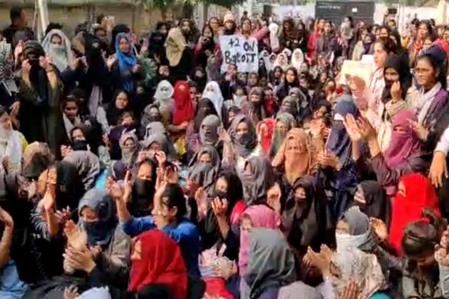 aligarh protest1