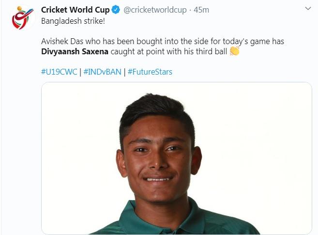 under 19 world cup, tilak verma, cricket, cricket, india vs bangladesh, sports news, भारत बनाम बांग्लादेश, तिलक वर्मा, क्रिकेट, स्पोर्ट्स न्यूज