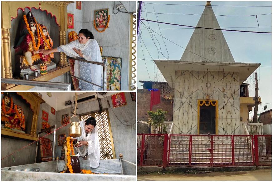 Shiva Temple, Varanasi, शिव मंदिर, वाराणसी