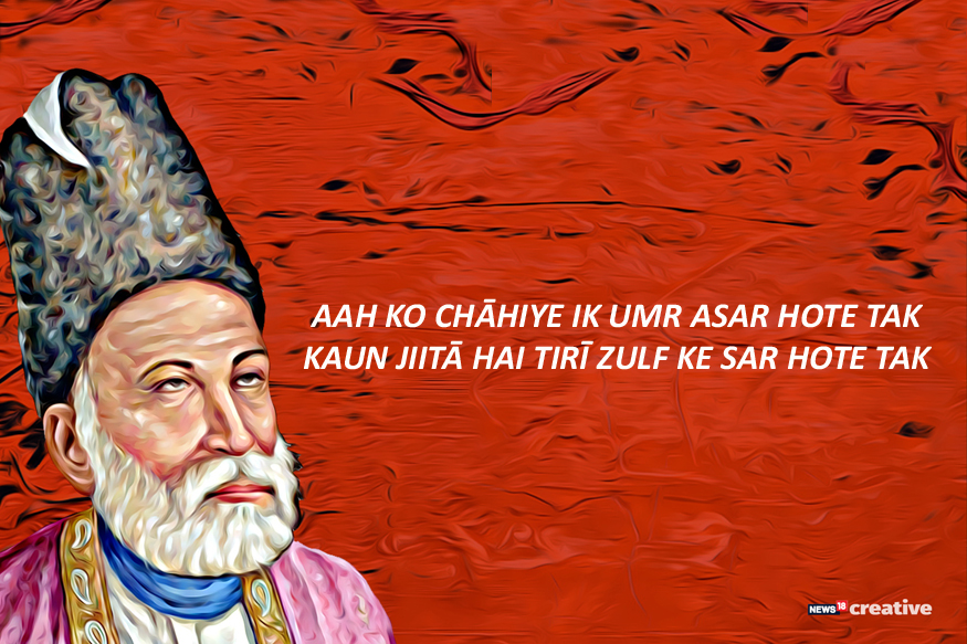 love life of ghalib outside of his married life