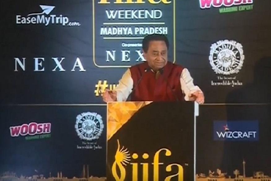 News - सीएम कमलनाथ ने दावा किया है कि प्रदेश के पर्यटन को इसका जबरदस्त लाभ मिलेगा