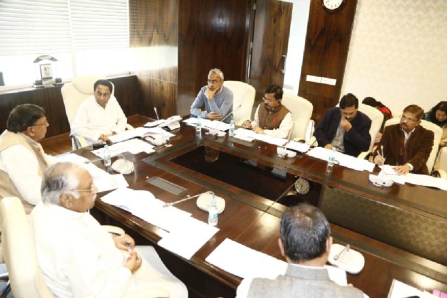 कमलनाथ सरकार (kamalnath government) ने फिलहाल मंदिरों की ज़मीन बिल्डर्स को बेचने का फैसला टाल दिया है