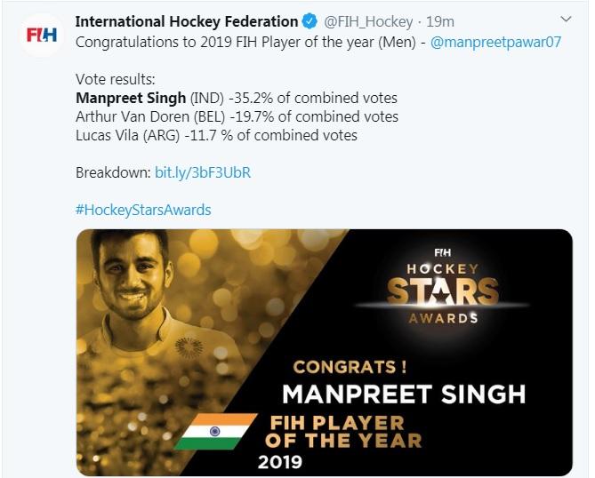 manpreet singh, hockey, indian hockey, sports news मनप्रीत सिंह, हॉकी, भारतीय हॉकी, स्पोर्ट्स न्यूज,