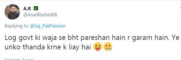 pakistan vs bangladesh, test cricket, pcb, pakistan cricket, sports news, पाकिस्तान बनाम बांग्लादेश, पाकिस्तान क्रिकेट, स्पोर्ट्स न्यूज