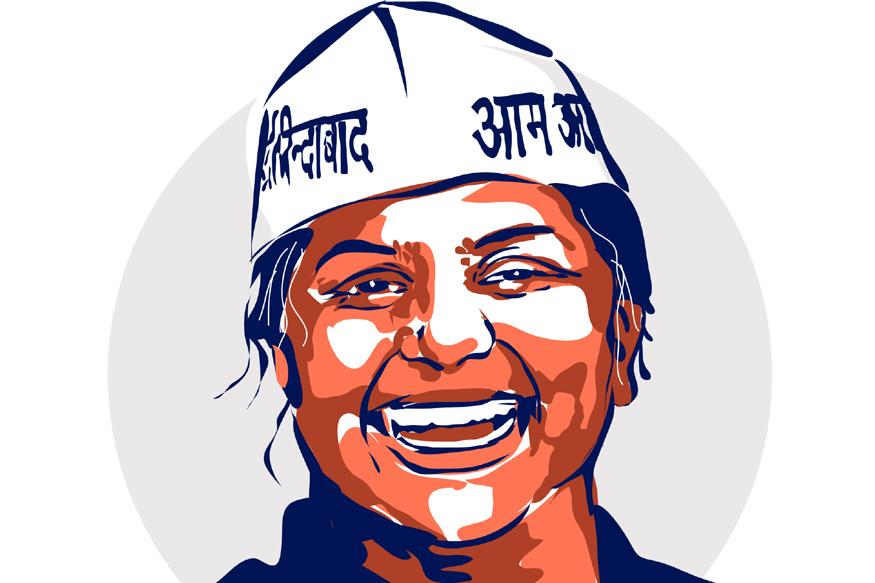 Delhi assembly Election Result 2020, दिल्ली विधानसभा चुनाव परिणाम 2020, राखी बिडलान, मंगोलपुरी विधानसभा सीट, आम आदमी पार्टी, दिल्ली विधानसभा चुनाव 2020, Rakhi Bidlan, mangolpuri constituency seat, Aam Aadmi Party, New Delhi candidate, Delhi assembly election 2020, Vidhan Sabha elections 2020