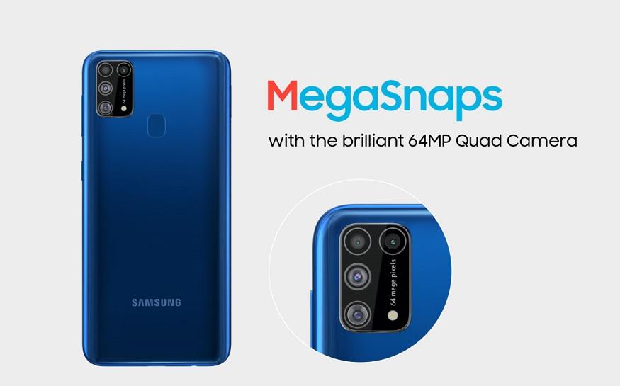 Samsung M31 में 4 कैमरे.