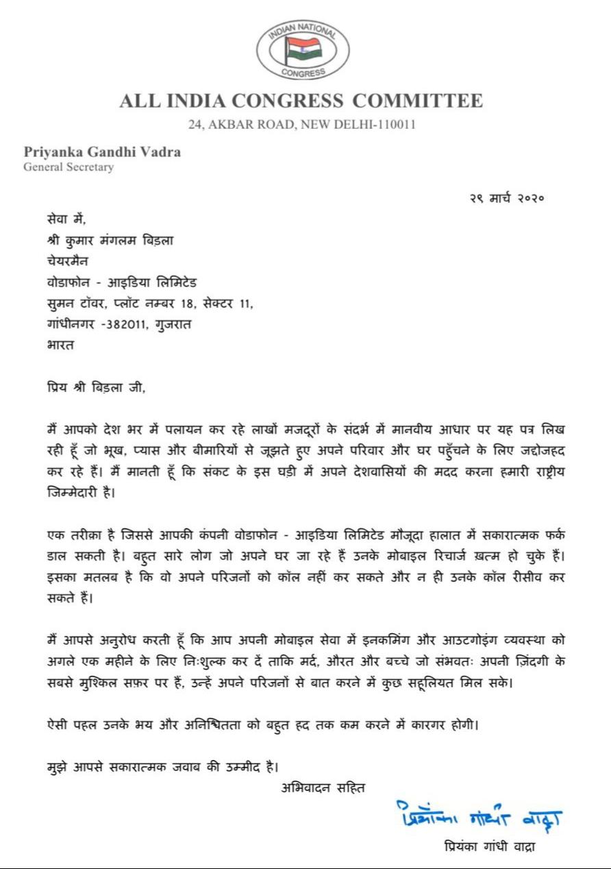प्रियंका गांधी ने टेलीकॉम कंपनियों को लिखा पत्र