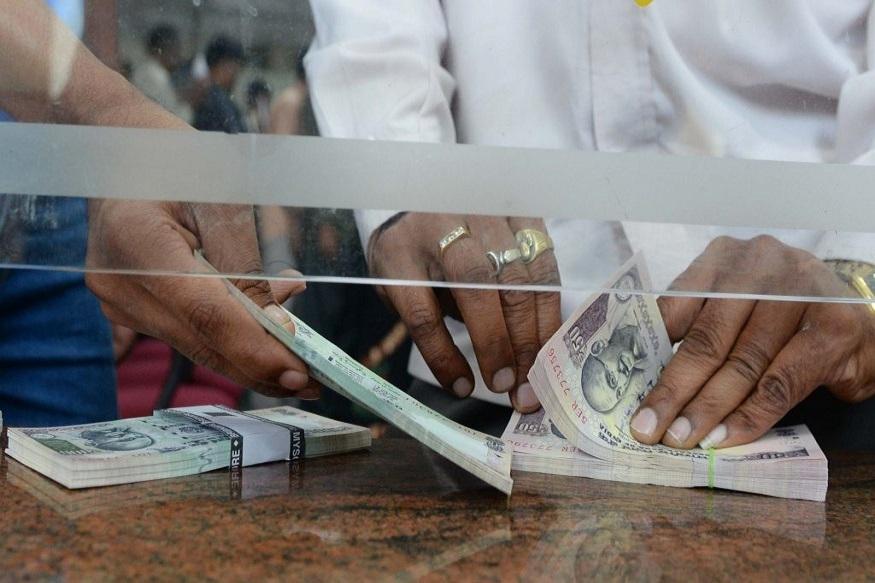 जीरो बैलेंस पर भी बैंक मुफ्त में देते हैं ये सुविधाएं, अब सरकार देगी 1500 रु