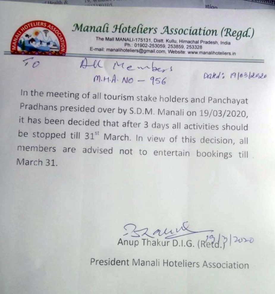 मनाली होटल एसोशिएसन की ओर से जारी पत्र.मनाली होटल एसोशिएसन की ओर से जारी पत्र.