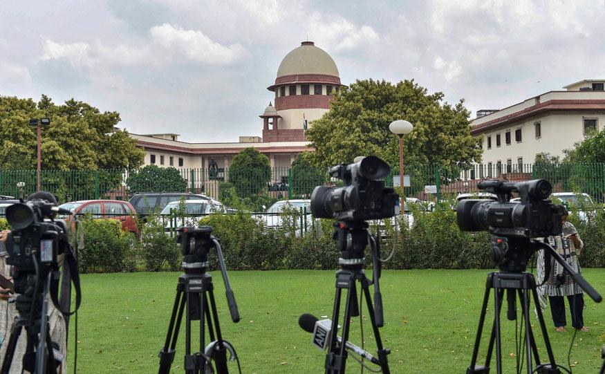 NGO, Supreme Court